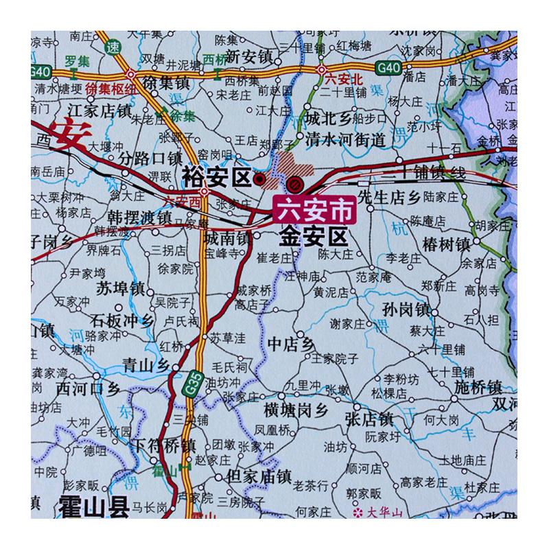 详细至部分市县乡村 机场等交通信息 铁路 高速公路网 大比例尺行政区划折叠便携地图 中国分省地图 全新版安徽省地图 2019