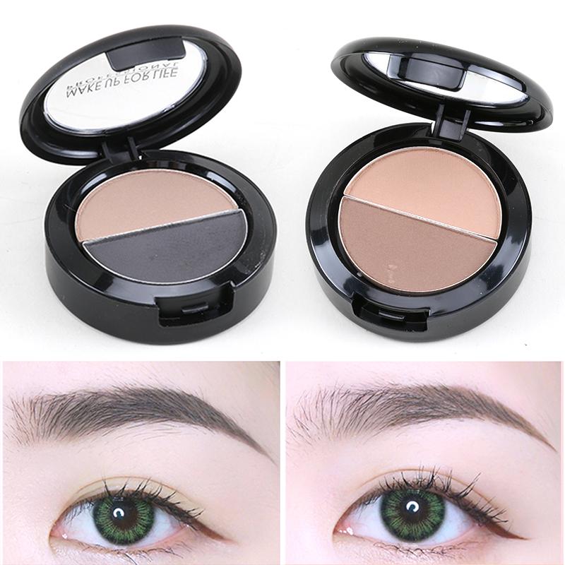 雙色眉粉唯魅秀專業彩妝深淺調色自然立體眉型正品包郵防水咖色灰