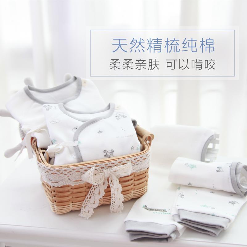 和尚服新生儿衣服纯棉内衣春秋冬季0-3-6月宝宝初生婴儿秋衣2套装