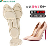 Natner 4D non-slip insoles men and women sports ladies high heels breathable sweat massage foot arch massage insoles