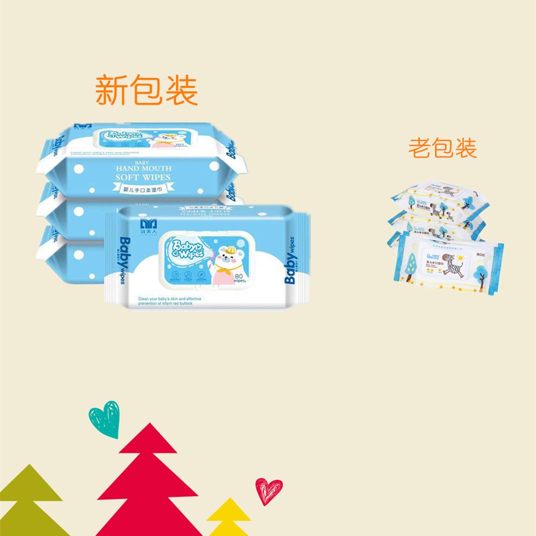 【6包*60片】宝宝湿巾婴儿新生手口用屁湿纸巾大包特价家用带盖