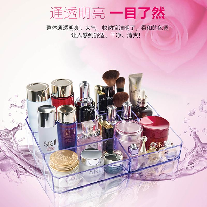 透明化妆品收纳盒亚克力大号桌面收纳架家用口红护肤抽屉式整理盒