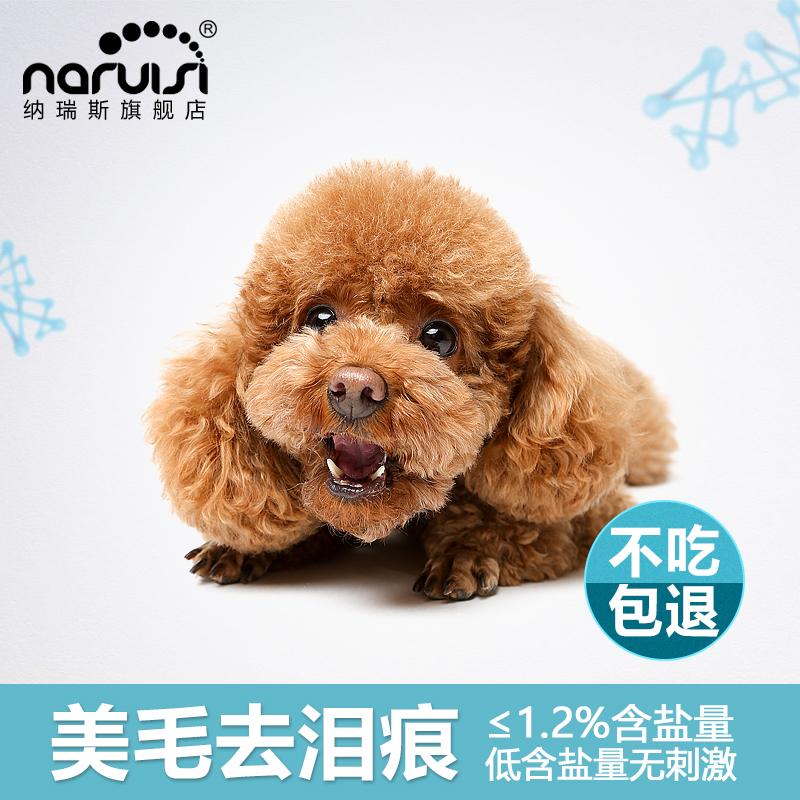 狗粮 幼犬狗粮通用小大型斗牛犬泰迪博美比熊柯基拉布拉多奶糕4斤