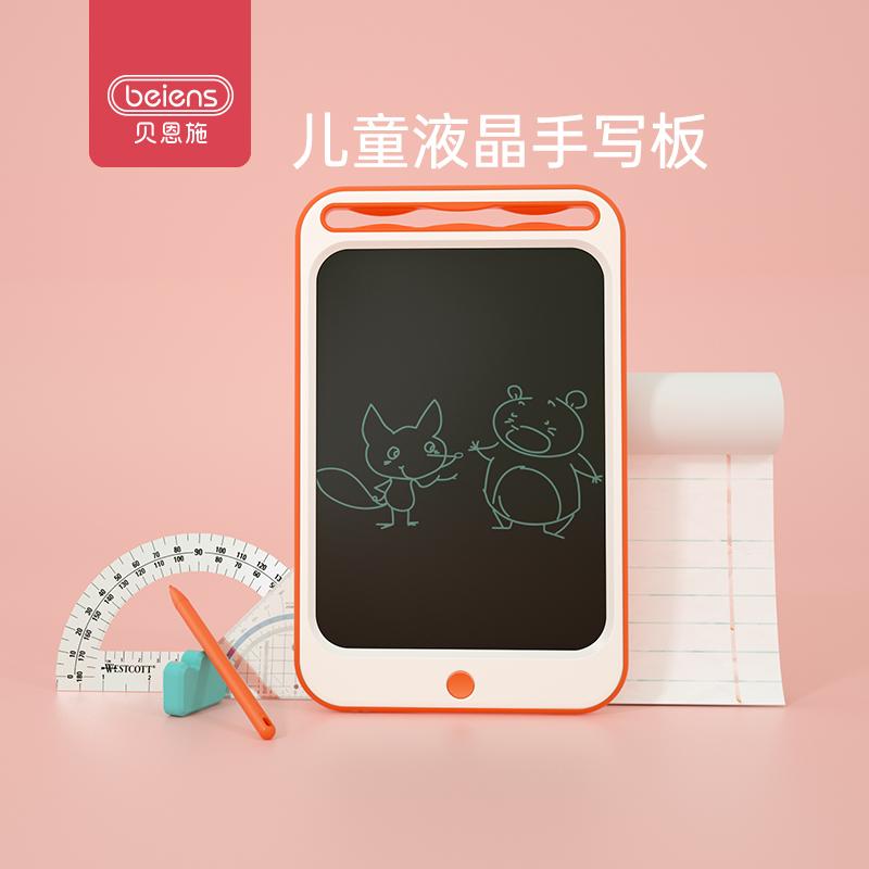 护眼无光柔性屏 8.5寸 贝恩施 儿童液晶涂鸦绘画板