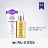 United States Belli Body Set Decoration Lightening Pregnant Woman Watermelon Belly Dedicated Skin Care Products Non Olive Oil