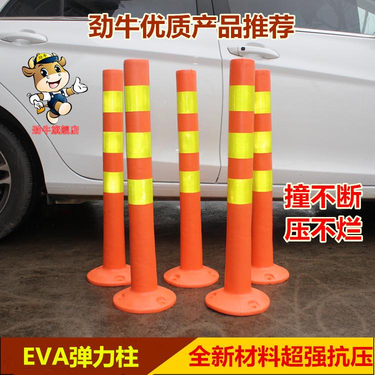 劲牛 优质EVA警示柱 隔离柱道口立柱诱导柱分道柱反光柱弹力柱