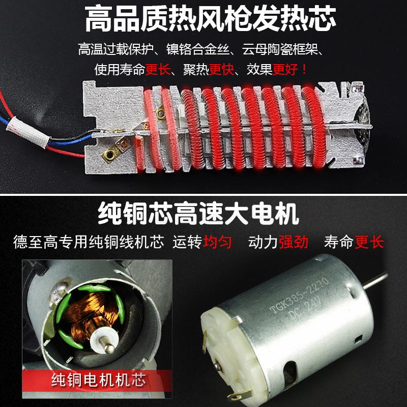德至高热风枪数显热缩热风筒工业热风机烘枪贴膜烤枪塑料焊枪调温