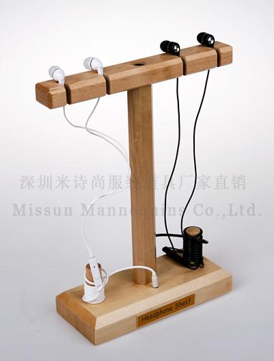 米诗尚 线控耳机实木展示架 入耳式耳塞式手机耳塞架展柜专用支架