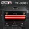 YATO易尔拓工具箱家用多功能金属三翻斗五翻斗手提工具组套