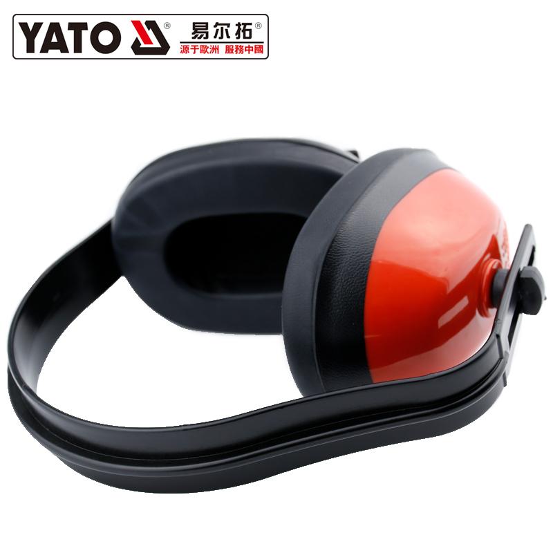 YATO隔音耳罩防噪音神器室内工业防噪音消音神器家用工厂降噪耳麦