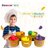 Children's simulation of each kitchen toy fruit and vegetable color cognitive matching toy soft fruit and vegetable bucket