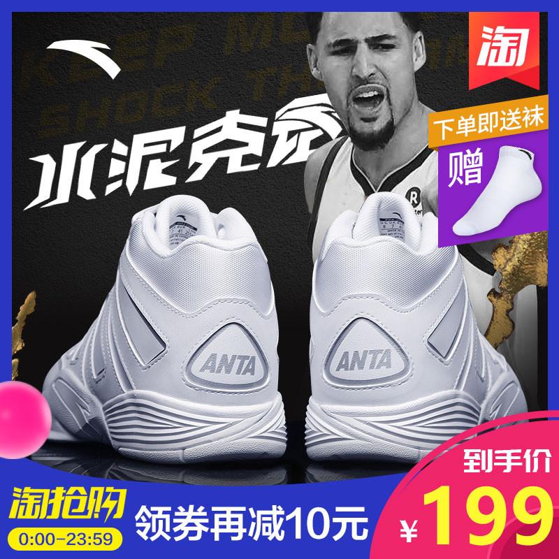 安踏籃球鞋2019秋季新款官網60th紀念高幫運動鞋湯普森kt戰靴男鞋