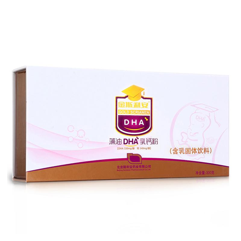 斯利安海藻油DHA60袋 添加乳钙孕妇营养品 备孕孕期哺乳期成人