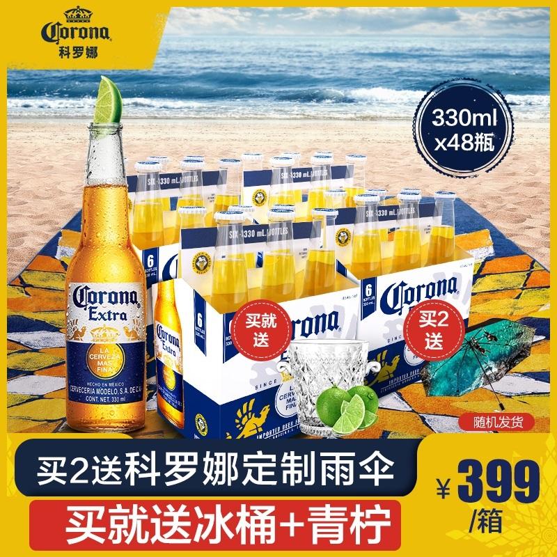 48 瓶整箱 CORONA 330ml 墨西哥原装进口科罗娜啤酒精酿小麦啤酒