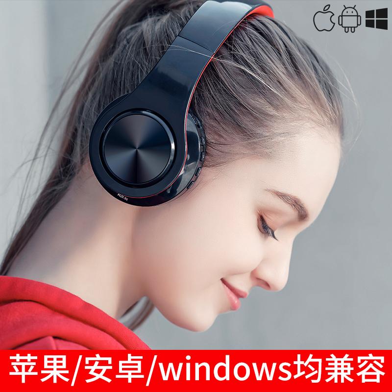首望 L6X 头戴式 无线蓝牙耳机 24.9元包邮