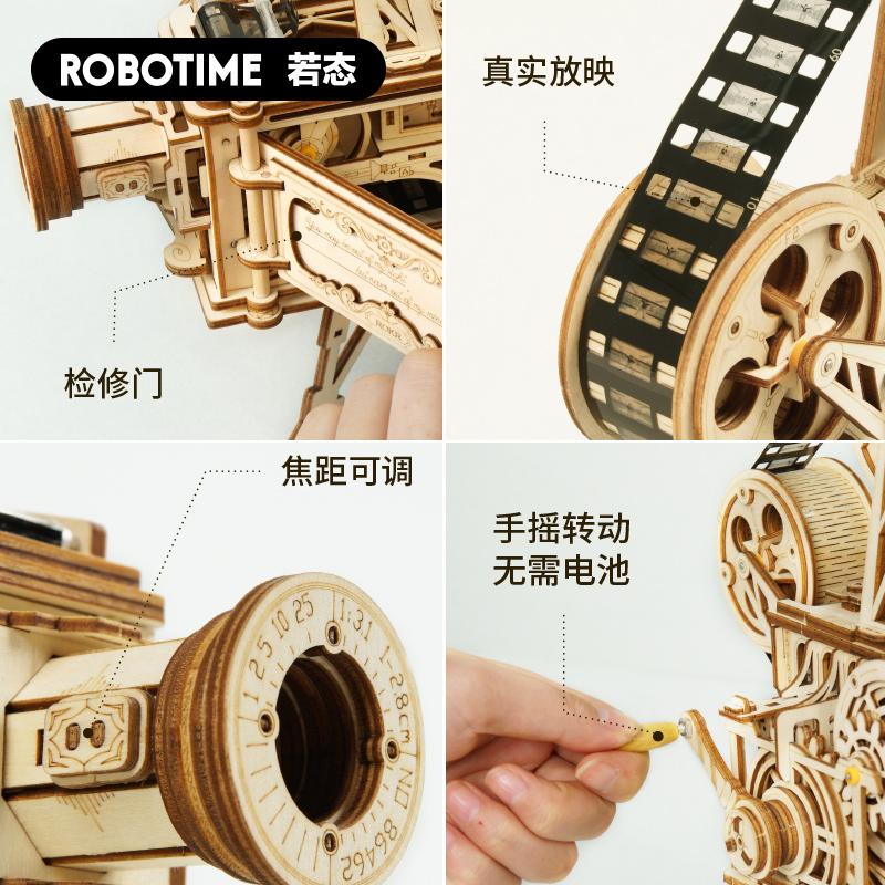 LK 老式放映机木质手工制作复古创意生日礼物摆件男生 DIY 若态若客