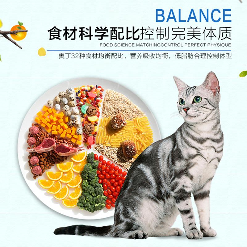 爵加猫粮10kg核桃油去毛球20斤暹罗美短英短低盐幼猫成猫天然猫粮优惠券