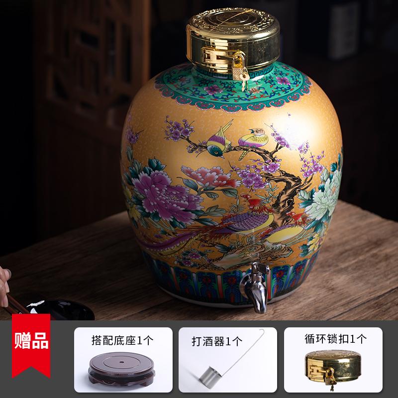 景德镇泡酒瓶子10斤20斤30斤50斤陶瓷酒坛子家用酒壶白酒黄酒空缸