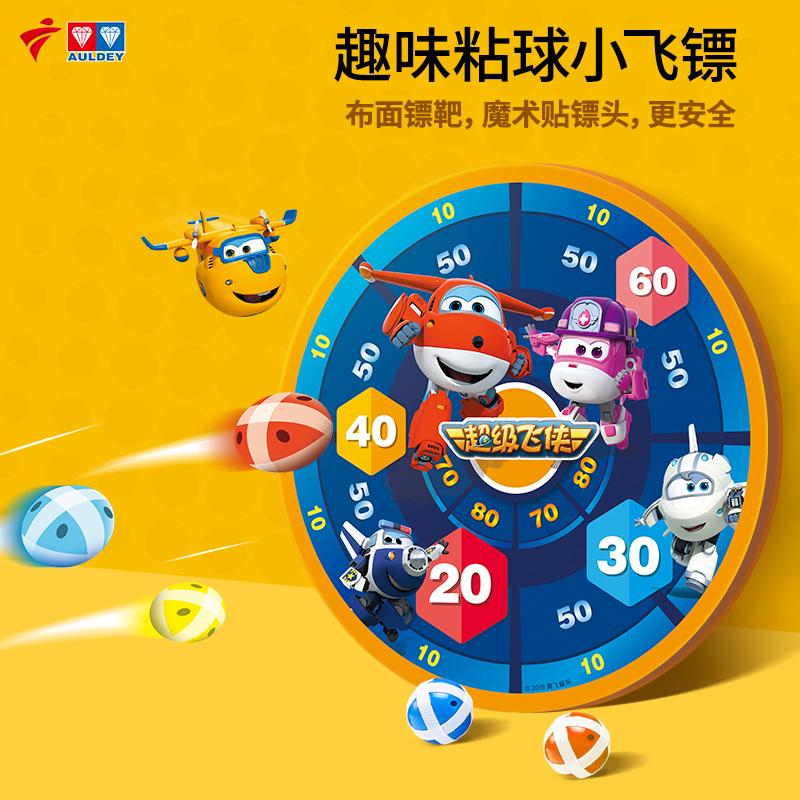 奥迪双钻 粘球靶 飞镖盘 天猫优惠券折后¥14.9包邮(¥34.9-20) 超级飞侠、海绵宝宝可选