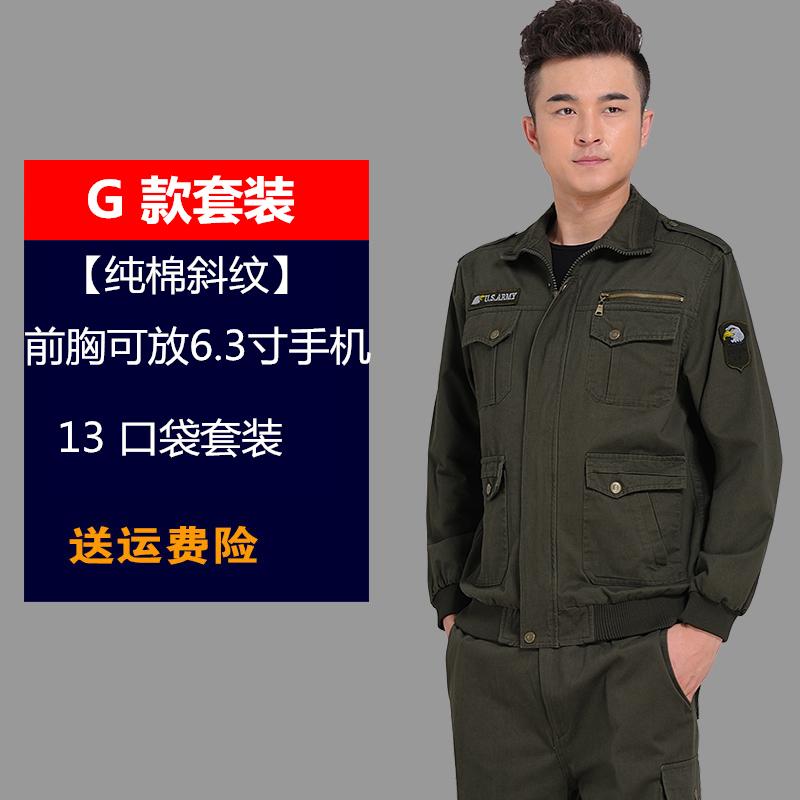 工作服套装男 劳保服纯棉电焊工服 汽修加厚防烫耐磨夏季长袖帆布