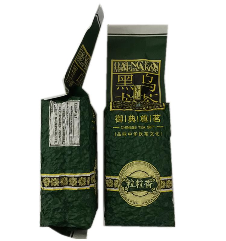 500g 散装袋装 油切黑乌龙茶 乌龙茶 木炭技法黑乌龙茶叶 黑乌龙茶