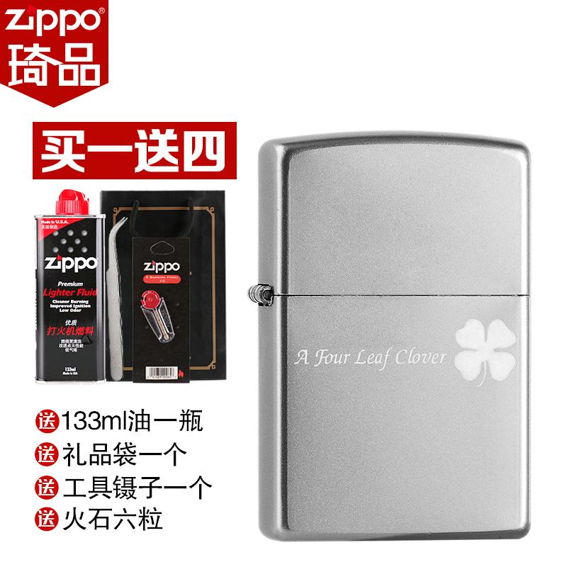 正品zippo打火机正版美国原装芝宝zipoo油煤油zppo刻字防风205zp