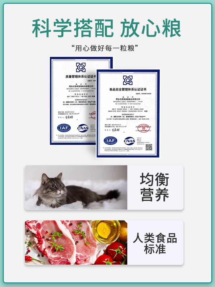派得猫粮10kg牛肉味英短美短暹罗橘猫成猫幼猫全阶段宠物粮20斤优惠券