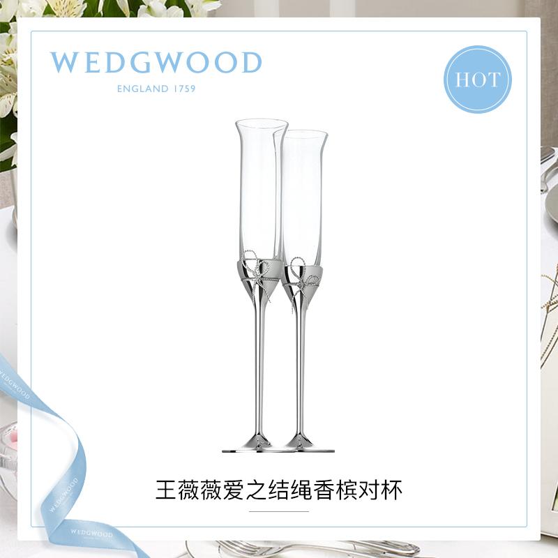 WEDGWOOD王薇薇Vera Wang愛之結繩香檳杯紅酒杯高腳對杯婚禮禮盒