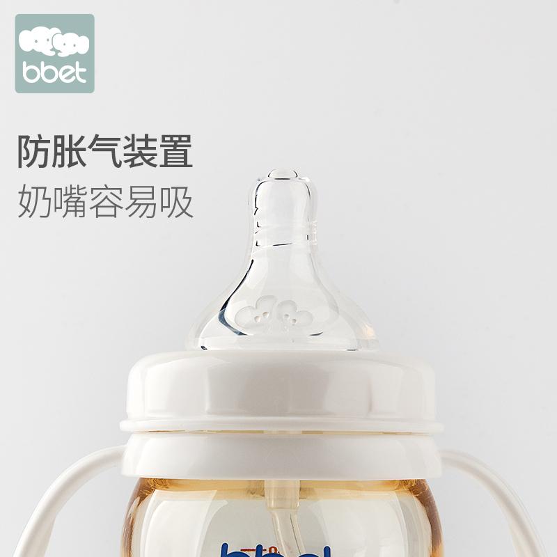 巴比象宝宝奶瓶PPSU宽口径企鹅新生婴儿奶瓶大宝宝耐摔带吸管正品
