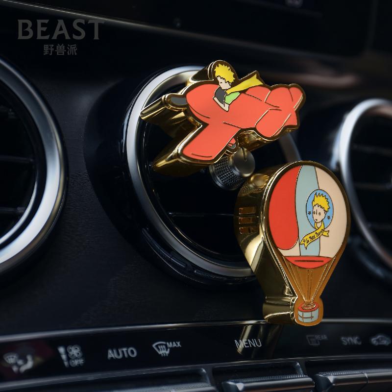 发 11.16 预售 车载香氛礼盒 小王子梦想家系列 野兽派 BEAST THE