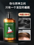 Gel cream styling oil head wet hair styling hair oil hair wax back head fragrance moisturizing hair spray spray male gel water female