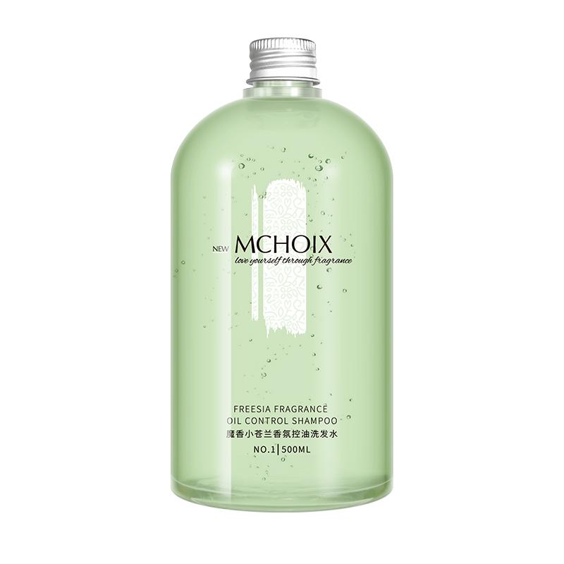 魔香氨基酸控油洗发水正品女留香味去屑止痒蓬松洗头膏露官方品牌