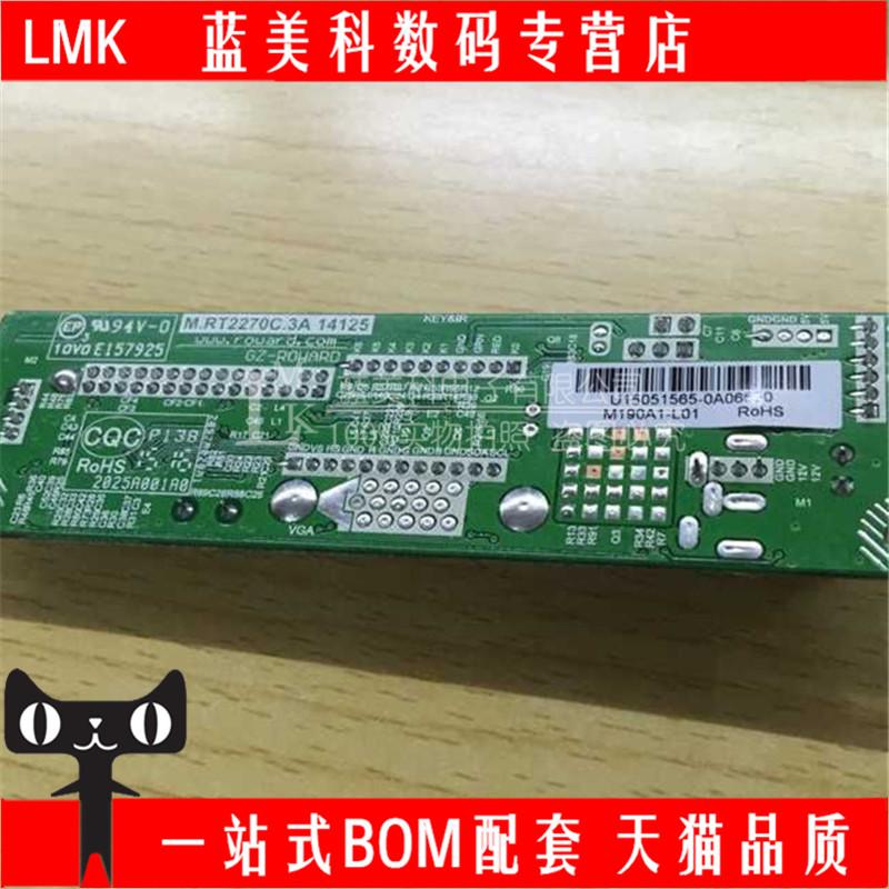 乐华M.RT2270c.3a RTD2270通用驱动板正品保证代替NTA91B 针座