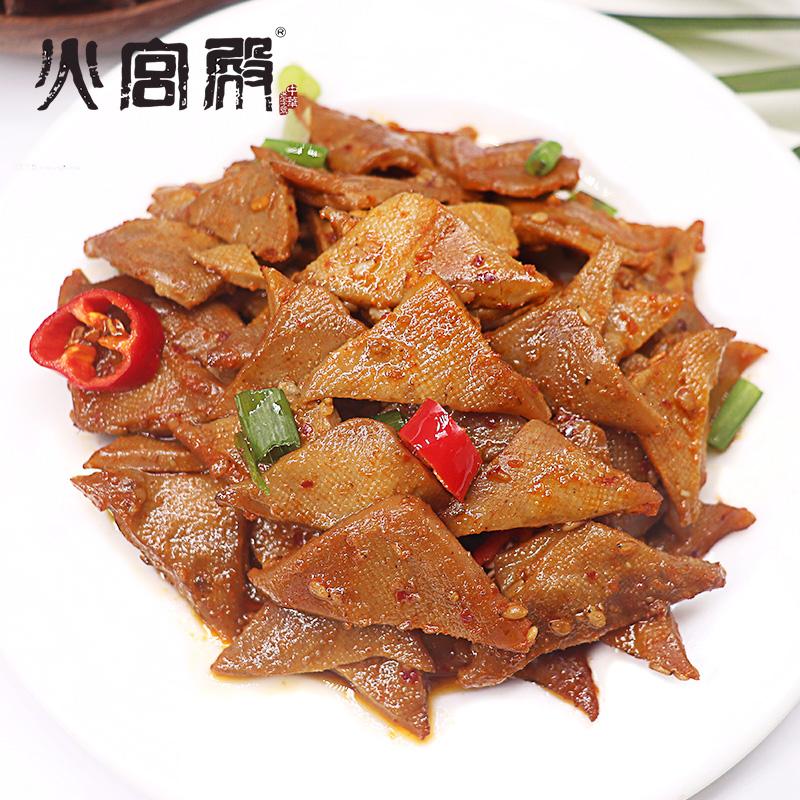 火宫殿豆干湖南特产豆腐干香麻辣条辣味长沙网红休闲零食小吃食品