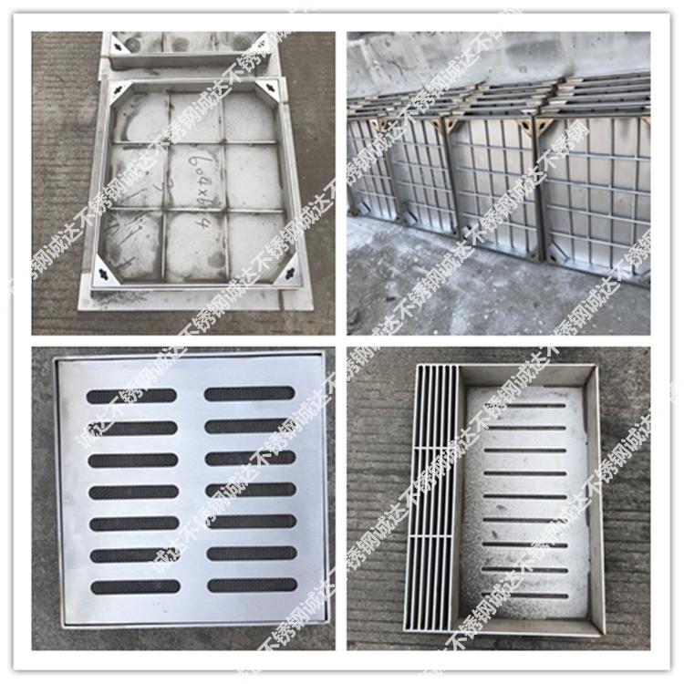 不锈钢井盖 隐形井盖 地沟篦子 排水沟格栅盖板 下沉式井盖600