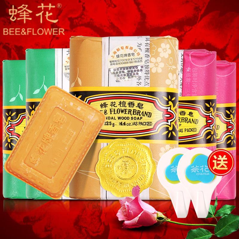 上海蜂花檀香玫瑰茉莉香皂125g6块男女洗澡脸沐浴全身香味持久