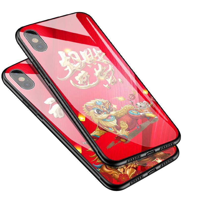 苹果x手机壳 新年款鼠年iphone玻璃全包招财猫XS Max红色XR潮发财暴富平安喜乐本命年好运过年个性防摔大吉套
