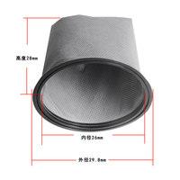 适用小狗吸尘器D-807布袋无纺布尘袋小狗D807配件过滤网袋垃圾袋 (¥23)