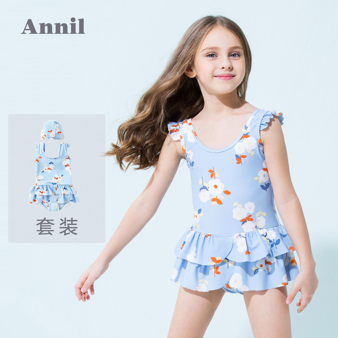 安奈儿童装女童泳衣套装2019夏装新款洋气女孩连体泳装花边裙子薄