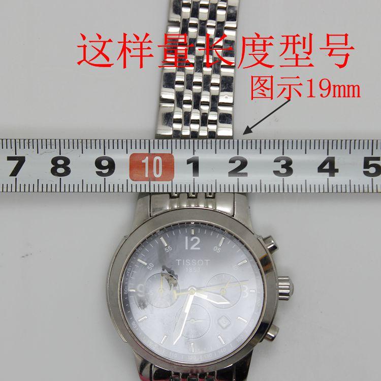 弹簧耳钢耳表针插销针表耳 手表配件表带连接轴 生耳 粗 1.8mm
