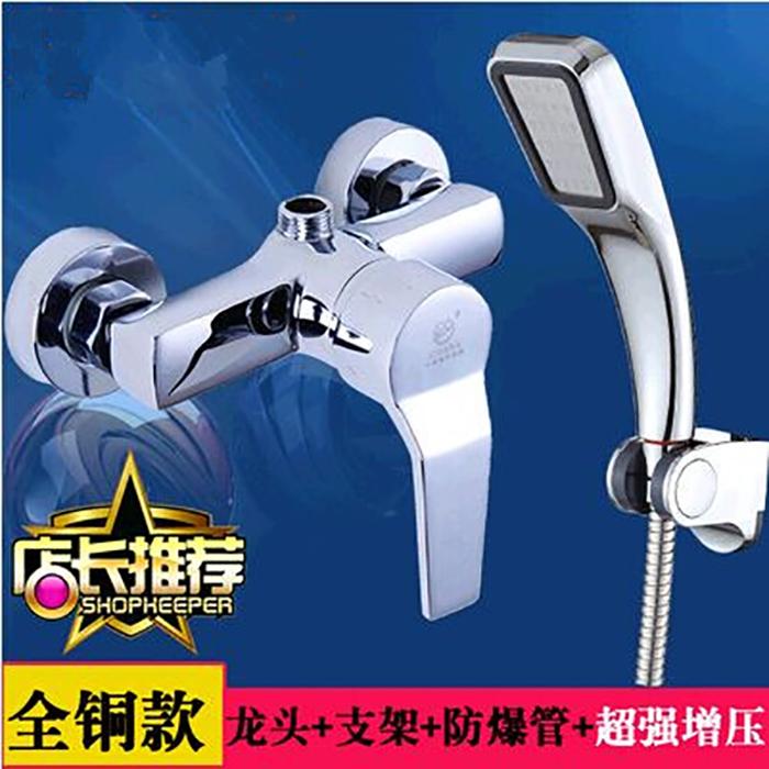 淋浴龙头冷热水龙头电热水器冷暖混水阀开关浴室暗装喷头花洒套装