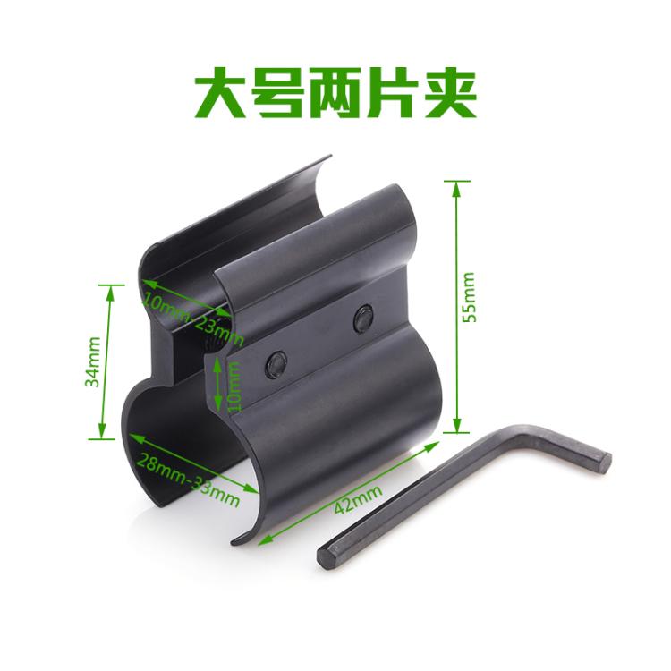瞄管夹两片夹小qq夹 中qq夹 大qq夹双管固定激光瞄准镜夹具