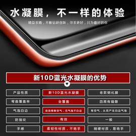 美图T9钢化膜T8s水凝膜m8S手机v6全屏t8覆盖v7无白边全包m6s包边可爱M6卡通彩膜兰博基尼mp1718软膜保护贴膜