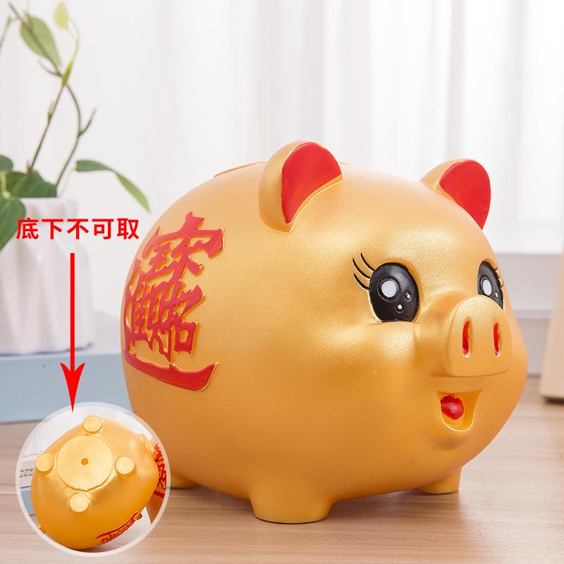小猪防摔只进不出存钱罐儿童硬钱储蓄罐创意卡通塑料储钱罐节礼品