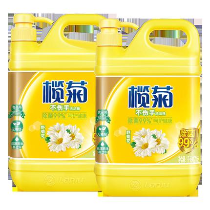 【可签到】榄菊洗洁精家庭装1.12kg×2桶