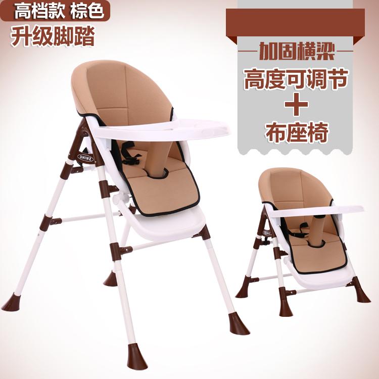 宝宝儿童餐椅多功能餐座椅婴儿餐桌椅宝宝椅子学习吃饭餐椅小凳子