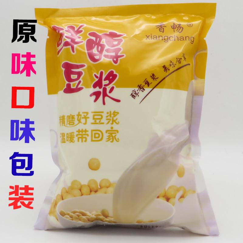 豆浆粉甜味2500克速溶低糖五谷黑豆豆浆袋装商用纯甜早餐豆浆包邮