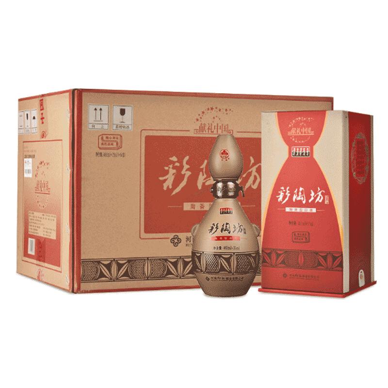 【官方授权】仰韶彩陶坊献礼中国白酒46度465ml+70度35ml 6瓶整箱 (¥539)