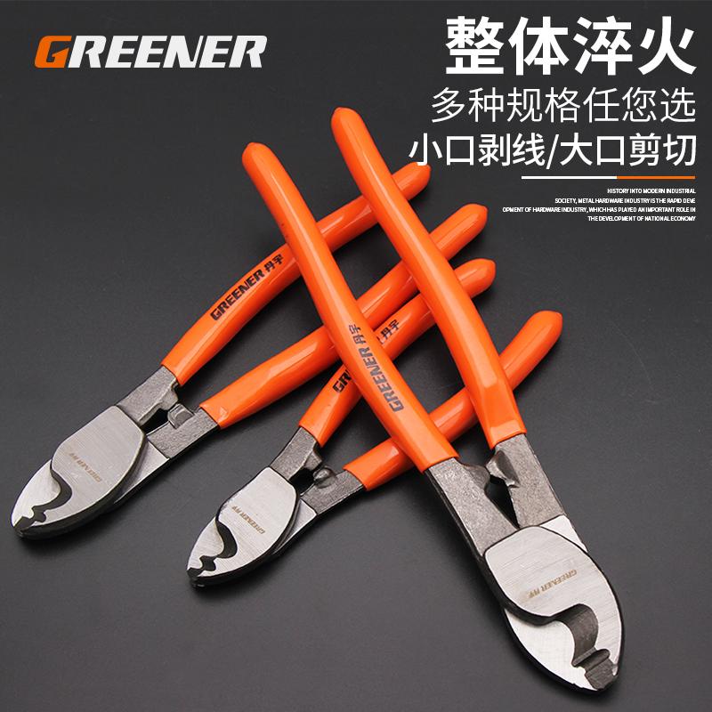 绿林电缆剪线钳 电缆钳电览线刀钳手动电线剪电工绞线钳6/8/10寸