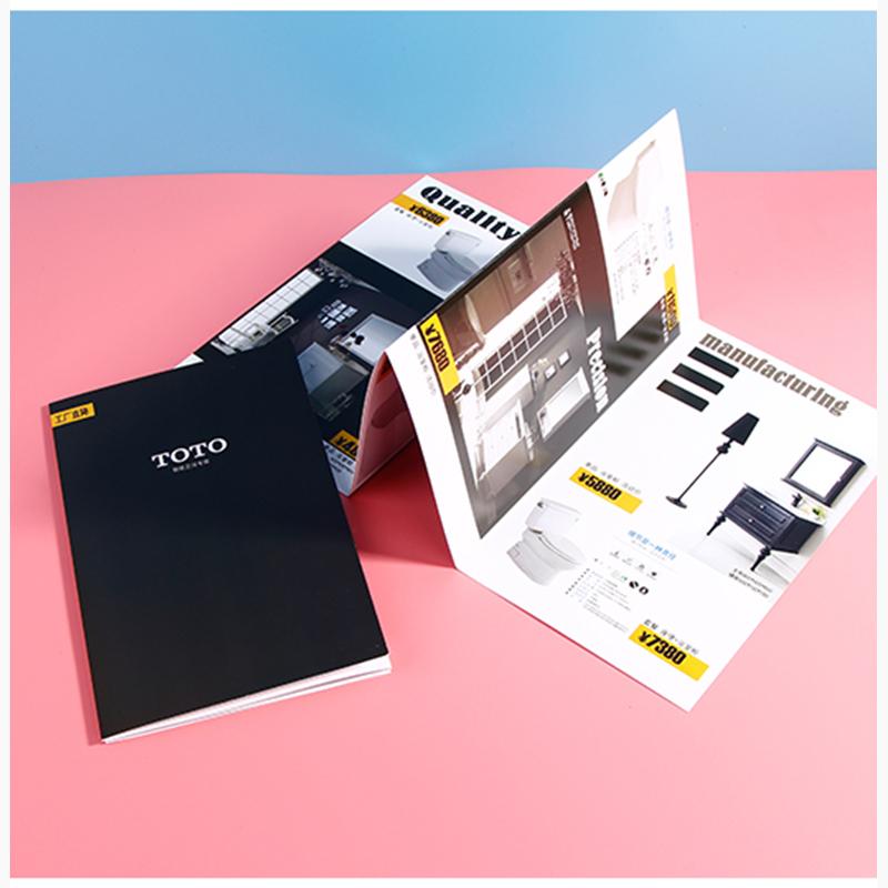 A4宣传单印制彩页印刷dm单页海报免费设计制作画册印刷三折页广告贴纸图册打印企业宣传册手图册定制双面彩印